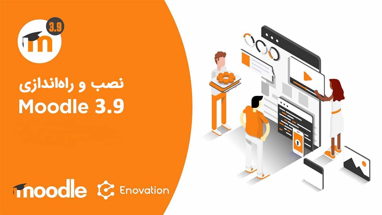 آموزش نصب و راه اندازی مودل 3.9 بر روی Ubuntu 20